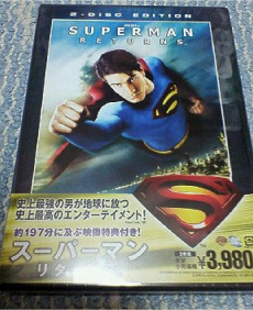 superman_DVD.jpg